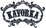 KavorkaCirkusB&W